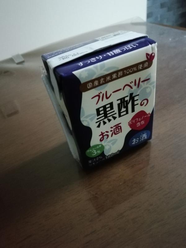 ブルーベリー黒酢のお酒 5本