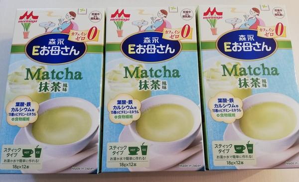 森永Eお母さん 抹茶風味×3箱
