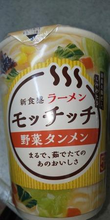 ラーメンモッチッチ 野菜タンメン 12個