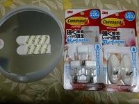 コマンド™ フック 水まわりにも使えるタイプ 3種