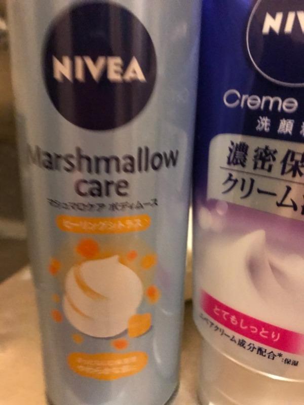 ニベア クリームケア洗顔料&ボディムース スペシャルセット