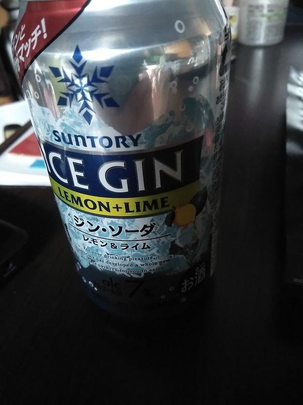 サントリー アイスジン レモン&ライム 350ml×12本