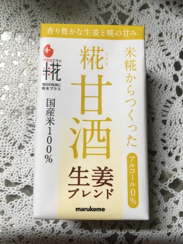 プラス糀 糀甘酒LL 生姜ブレンド 125ml 18本