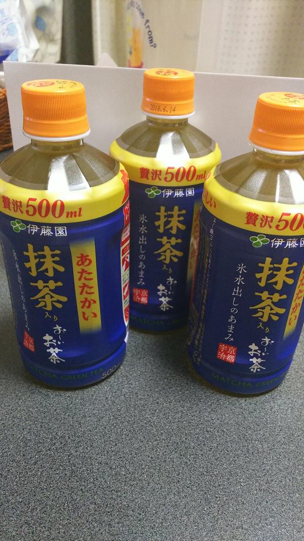 氷水出し 抹茶入り お〜いお茶 24本
