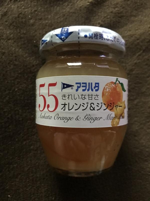 55 オレンジ&ジンジャー 8個