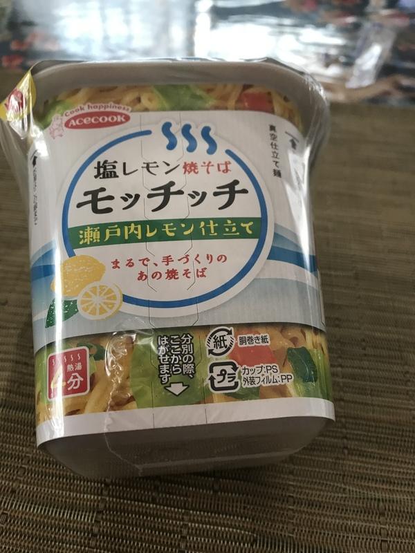 塩レモン焼そばモッチッチ 瀬戸内レモン仕立て 12個