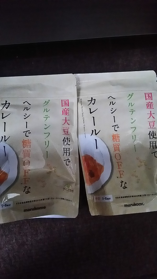 ダイズラボ 大豆粉のカレールー×8