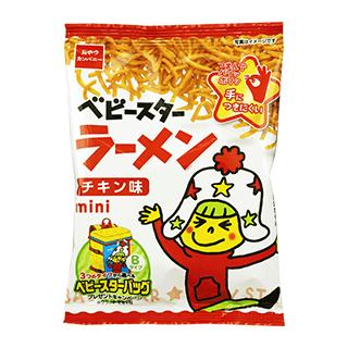 ベビースターラーメン ミニ(チキン) 10袋