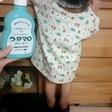 子育て中の掃除に安心