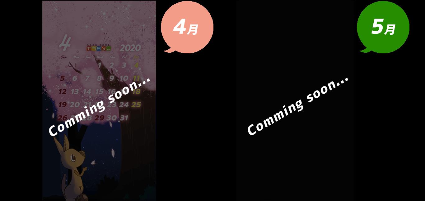 comming soon...