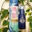潤密化粧水&美容液