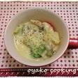 野菜たっぷりの豆乳シチュー