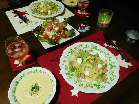 イブに続き、クリスマスもバカルディで乾杯!
