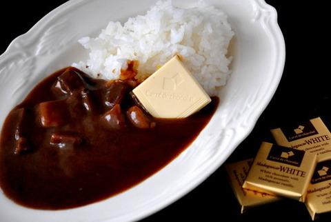 「カリー屋カレー 大辛」とホワイトチョコレート