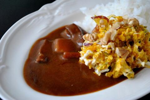 「カリー屋カレー 大辛」とかぼちゃのサラダ