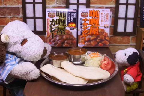 カリー屋カレーの大辛とチキンカレーをナンで食べ比べ〜♪