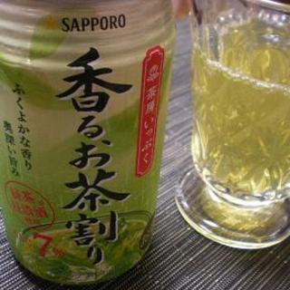サッポロ 茶房いっぷく香るお茶割り