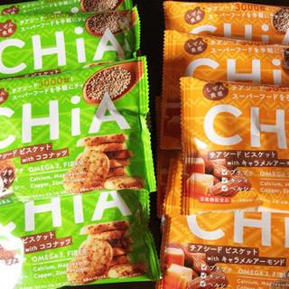 プチプチ食感で美味しい「しぜん食感CHiA」