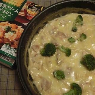 ♪フライパンひとつで簡単に作れる『デルモンテ トマットリア 濃厚クリームグラタンソース」