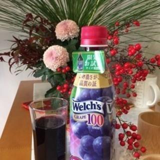 アサヒ飲料『Welch's グレープ100 350ml 』コンコードグレープを贅沢に使った100%グレープジュースです。