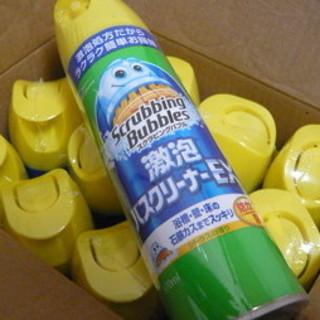 「スクラビングバブル 激泡バスクリーナーEX」を使ったら、お風呂掃除が好きになりそう・・・