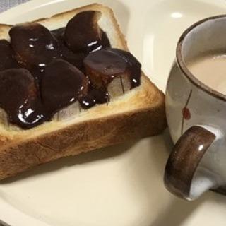 「ブルボン スライス生チョコレート」でチョコバナナトースト♪