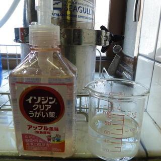 「イソジン® クリアうがい薬A(アップル風味)/のど飴 3種」こまめにうがいして風邪ひかないよう頑張ってます!