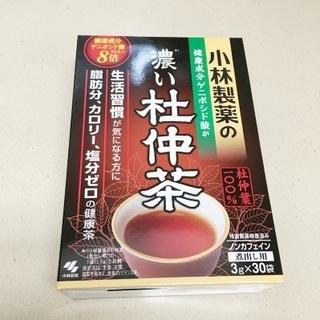 「小林製薬の濃い杜仲茶」特にクセもなく喉がサッパリするので、脂っこい料理の時にも向いていると思います。