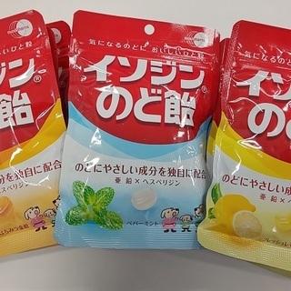 「イソジン® のど飴」フレッシュレモン味、はちみつ金柑味、ペパーミント味がそれぞれ3点ずつ♪お気に入りののど飴です!