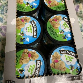 ユニリーバ・ジャパン「 ベン&ジェリーズ ジンジャーラム」を試してみました。ジンジャーの風味とキャンディーの甘味が絶妙な気がします!
