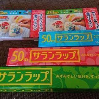 「サランラップ®3種/サランラップ®に書けるペン6色」サランラップは生活必需品!ペンはサラサラ〜っと書きやすい♪