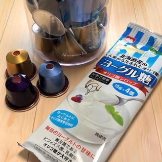 「ヨーグル糖」野菜由来でお腹に良く、試す価値あり!