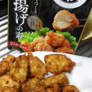 「九州かんきつ香るぽん酢/くばら商品アソートセット」家族に美味しい物を作ってあげよう!