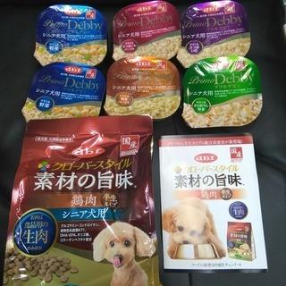 「デビフ シニア向け総合栄養食6種7点セット」犬に認められた食事を作っているんですねー!
