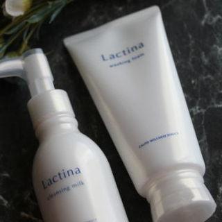 「ラクティナ(メイク落とし・洗顔料)」発酵のチカラを実感!しっとりピュアな肌へ