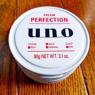 「資生堂 UNO(ウーノ)クリームパーフェクション」顔全体が少し明るくなったかも??