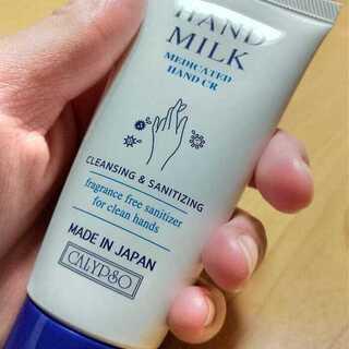 「カリプソ 消毒できるハンドミルク」アルコール消毒で乾燥した手もしっとり!なのにサラサラ