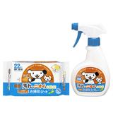 【小型犬用】ペットキレイ お掃除シート&スプレー