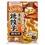「Cook Do®手作り焼餃子用」10箱セット