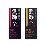 黒酢バー(2種18本セット)