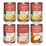 キャンベルスープ 4種6缶セット
