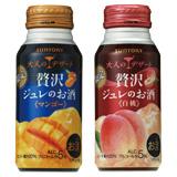 贅沢ジュレのお酒(マンゴー/白桃)各4本計8本セット