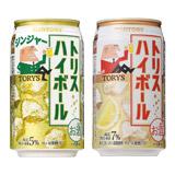 トリスハイボール ジンジャー缶/トリスハイボール缶