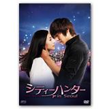 「シティーハンター in Seoul」第1話&第2話収録盤DVD