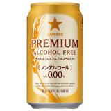 サッポロ プレミアムアルコールフリー 350ml缶 2本セット
