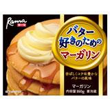 ラーマ バター好きのためのマーガリン(160g)×6箱セット