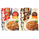 温めずにおいしいカレー<まろやか野菜カレー/香りたつキーマカレー>2種 各5個 計10個セット