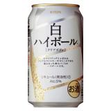 KIRIN 白ハイボール(TM)〔クリアボディ〕350ml缶×10本セット