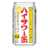 ハイサワー缶 レモンチューハイ 10本セット