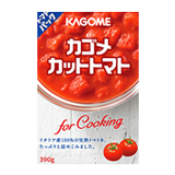 カゴメ カットトマト for Cooking×10個セット